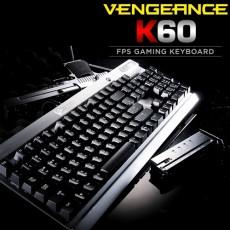 Corsair VENGEANCE GAMING KEYBOARD K60 FPS