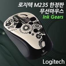 로지텍 M235 Ink Gears(무선)