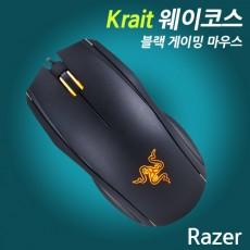 레이저 Krait (양손플레이용)