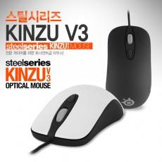 SteelSeries Kinzu v3 Optical Mouse