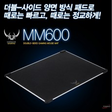 CORSAIR GAMING MM600 마우스패드