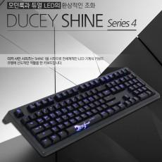 DUCKY SHINE 4 풀사이즈 레드(적축)