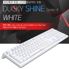 DUCKY SHINE 4 풀사이즈 화이트 레드(적축)