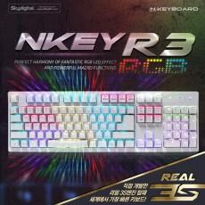 스카이디지탈 엔키 R3 RGB LED 화이트에디션 카일축(브라운스위치)