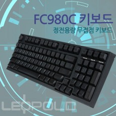 레오폴드 FC980C 영문 블랙(정전용량 무접점)