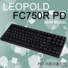 레오폴드 FC750R PD 블랙 한글 클릭(청축) 이중사출