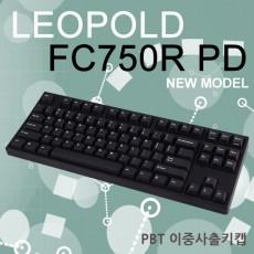레오폴드 FC750R PD 블랙 영문 저소음 적축 이중사출