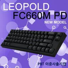 레오폴드 FC660M PD 블랙 넌클릭(갈축) 영문
