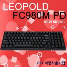 레오폴드 FC980M PD 블랙 저소음적축 한글