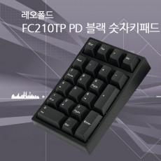 레오폴드 FC210TP PD 숫자키패드 블랙 레드(적축)