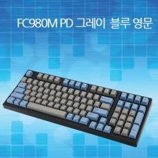 레오폴드 FC980M PD 그레이문자/블루모디 리니어흑축 영문