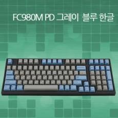 레오폴드 FC980M PD 그레이문자/블루모디 리니어흑축 한글