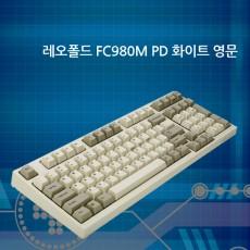 레오폴드 FC980M PD 화이트 리니어흑축 영문