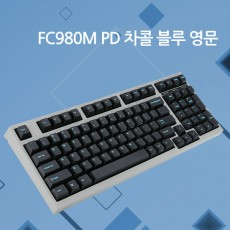 레오폴드 FC980M PD 차콜 블루 영문 넌클릭(갈축)