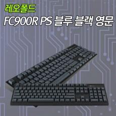 레오폴드 FC900R PS 블루블랙 영문 저소음적축