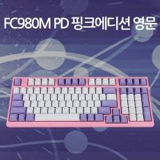 레오폴드 FC980M PD 핑크에디션 영문 저소음적축