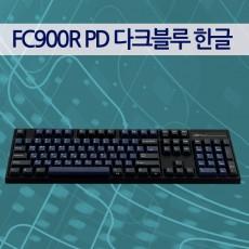 레오폴드 FC900R PD 다크블루 한글 레드(적축)