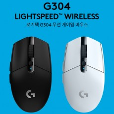 로지텍 G304 LIGHTSPEED WIRELESS
