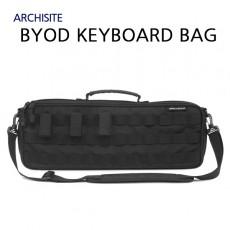 아키사이트 BYOD 키보드 전용 가방 (키보드파우치 증정행사!!!)