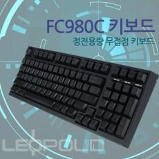 레오폴드 FC980C 영문 블랙 30g 균등(NEW)