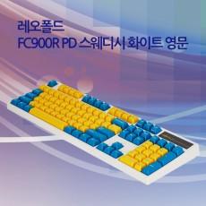 FC900R PD 스웨디시 화이트 영문 클릭(청축)