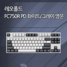 FC750R PD 화이트/그레이 영문 레드(적축)