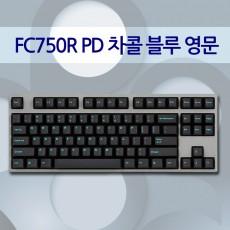 FC750R PD 차콜 블루 영문 저소음적축