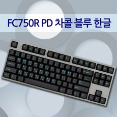 FC750R PD 차콜 블루 한글 넌클릭(갈축)