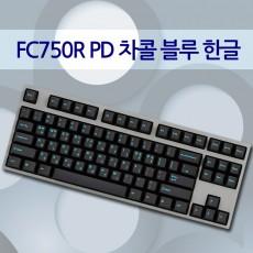FC750R PD 차콜 블루 한글 클릭(청축)