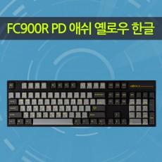 FC900R PD 애쉬 옐로우 한글 저소음적축