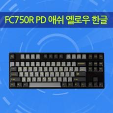 FC750R PD 애쉬 옐로우 한글 레드(적축)