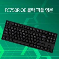 FC750R OE 블랙 퍼플 영문 넌클릭(갈축)
