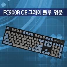 FC900R OE 그레이 블루 영문 클리어(백축)