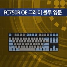 FC750R OE 그레이 블루 영문 넌클릭(갈축)