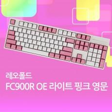 FC900R OE 라이트 핑크 영문 레드(적축)