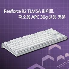Realforce R2 TLMSA 화이트 저소음 APC 30g 균등 영문(Mac용, 윈도우 겸용, 텐키레스)