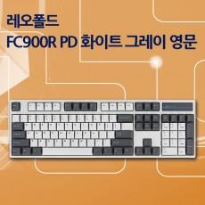 FC900R PD 화이트 그레이 영문 클릭(청축)