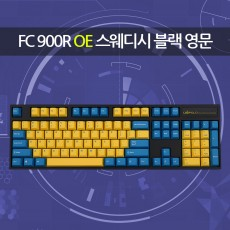 FC900R OE 스웨디시 블랙 영문 클릭(청축)