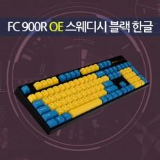 FC900R OE 스웨디시 블랙 한글 레드(적축)