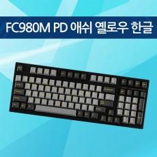 FC980M PD 애쉬 옐로우 한글 넌클릭(갈축)