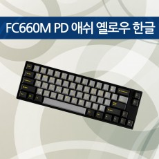 FC660M PD 애쉬 옐로우 한글 레드(적축)