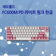 레오폴드 FC660M PD 라이트 핑크 한글 넌클릭(갈축)