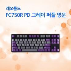 FC750R PD 그레이 퍼플 영문 클리어(백축)