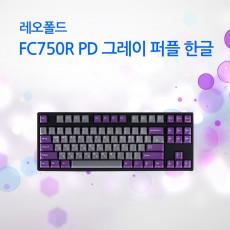 FC750R PD 그레이 퍼플 한글 클릭(청축)