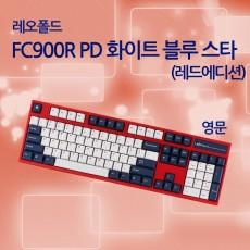 FC900R PD 화이트 블루 스타(레드에디션) 영문 클릭(청축)