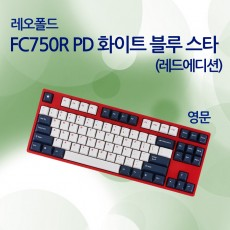 FC750R PD 화이트 블루 스타(레드에디션) 영문 리니어흑축