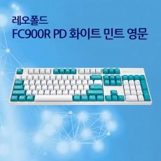 FC900R PD 화이트 민트 영문 저소음적축