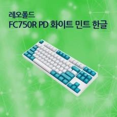 FC750R PD 화이트 민트 한글 레드(적축)