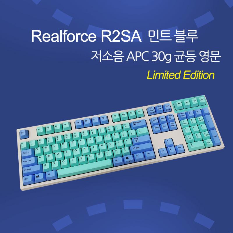 Realforce R2SA 민트 블루 저소음 APC 30g 균등 영문(한정판) - 현재- 매장판매중!!