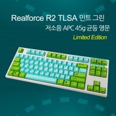Realforce R2 TLSA 민트 그린 저소음 APC 45g 균등 영문(한정판) - 현재 - 매장판매중!!